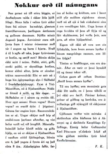 Akureyrarblöðin birtu þessa grein í janúar 1956. FK gæti verið Friðjón Kristinsson á Dalvík.