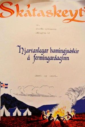 Heillaskeyti frá Geira og Óskari í Odda til Stebba Björns í tilefni fermingar. Þeir voru svo góðir í sér þessir piltar að vart er hægt að trúa því.